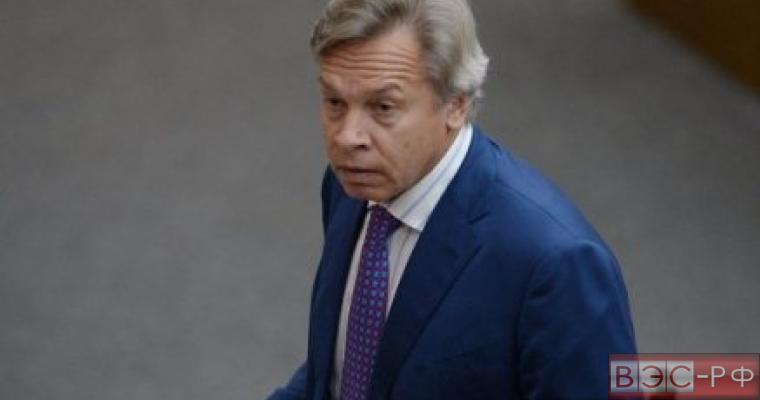 Алексей Пушков высказался о санкциях