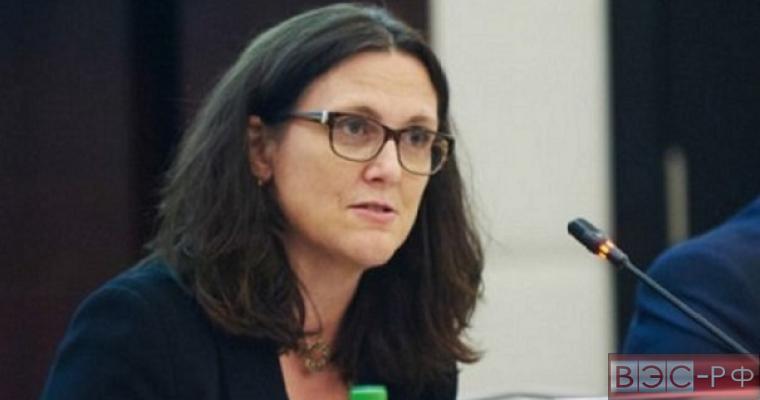 ЕК: Введение Россией таможенных пошлин для Украины нарушает минские соглашения