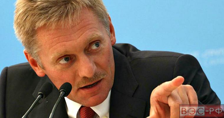 Песков призвал Киев сдвинуть «Минск-2» с мертвой точки