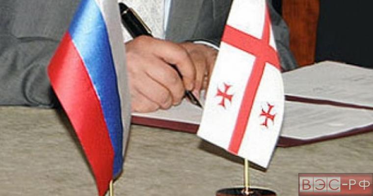 В Грузии признались, что Россия их единственный защитник