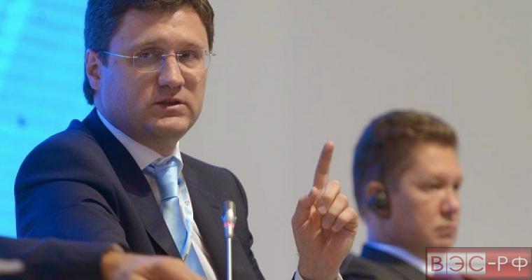 Минэнерго заявило о наличии перспектив у «Турецкого потока»