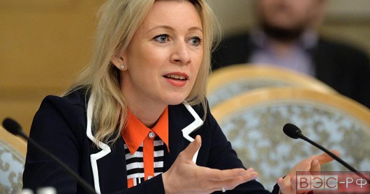 МИД РФ: планы Пентагона в Европе угрожают стабильности континента