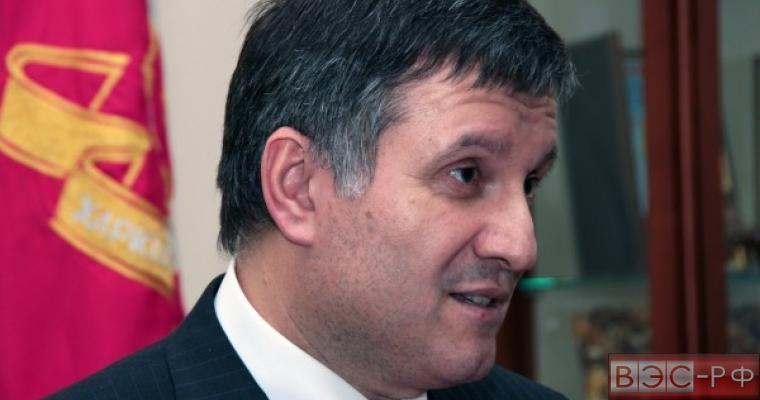 Аваков жестко оскорбил правительство РФ, комментируя невыплату Украиной $3 млрд