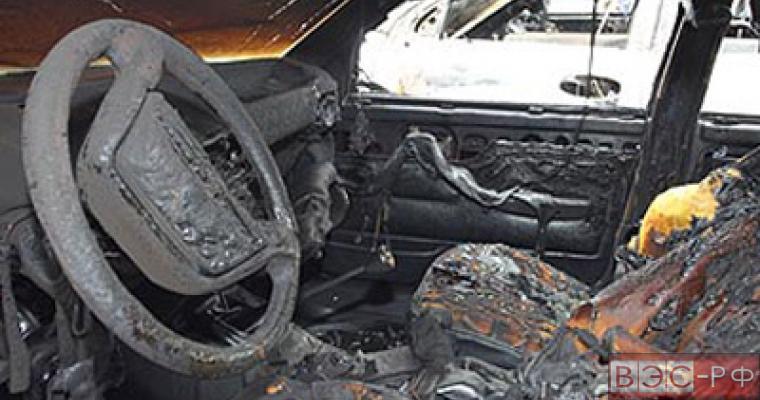 Сгорешая машина
