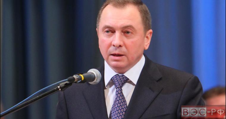 Минск готов помочь в урегулировании конфликта России и Турции