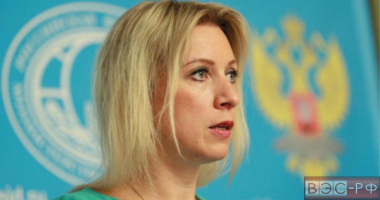 МИД РФ прокомментировал заявление КНДР об испытании водородной бомбы