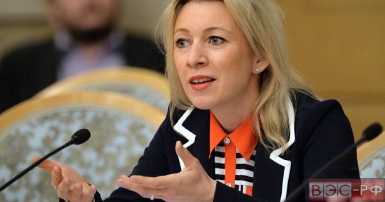 "Захарова прокомментировала слова Бирюкова о ""брезгливости к россиянам"""