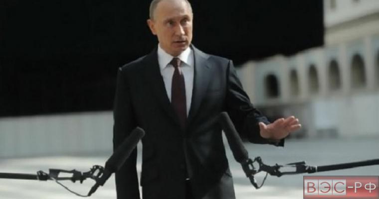 Путин не поедет в Мюнхен на конференцию по безопасности