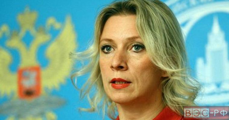 Захарова раскритиковала слова посла ЕС о санкциях