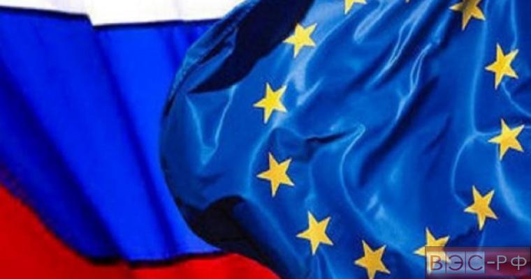 В Евросоюзе русский язык предложили сделать официальным