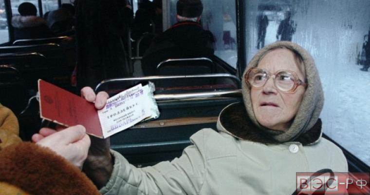 Сочинские пенсионеры протестуют в центре города