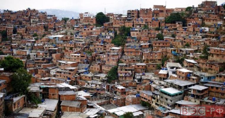 Трущебы Венесуэлы