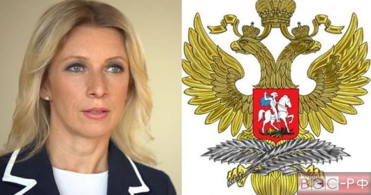 Захарова объяснила, чьи перья у орла