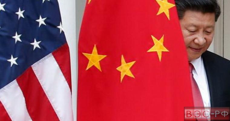 Пекин потребовал от властей США придерживаться политики «одного Китая»