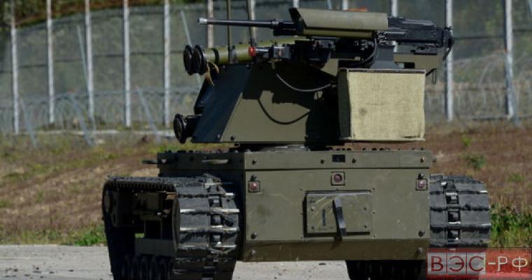 В Сирии Россия использовала боевых роботов