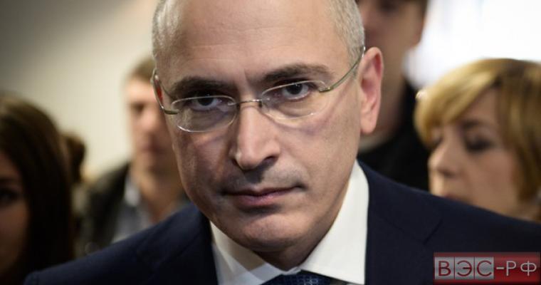 «Антимайдан» призвал патриотов РФ к объединению после речей Ходорковского