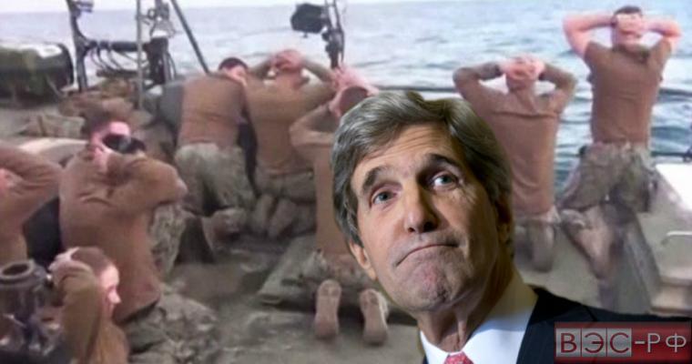 Госдеп в ярости от иранских военных, взявших в плен морпехов США