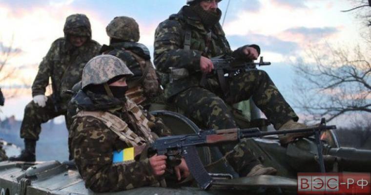 Украина расширяет список запрещённых российских товаров, из ДНР поступило экстренное сообщение