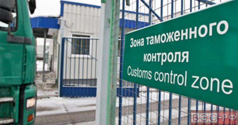 пункт пропуска Троебортное — Бачевск
