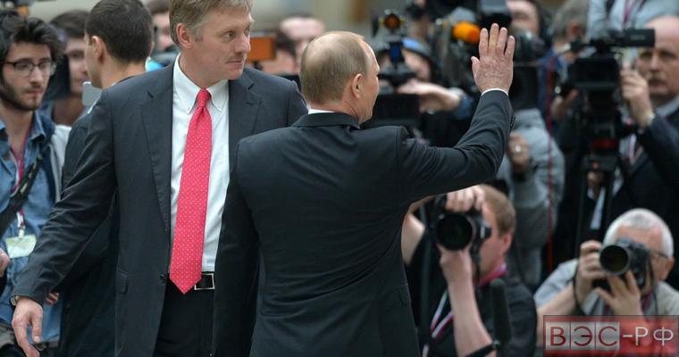 Песков объяснил, почему Путин не поедет на Мюнхенскую конференцию