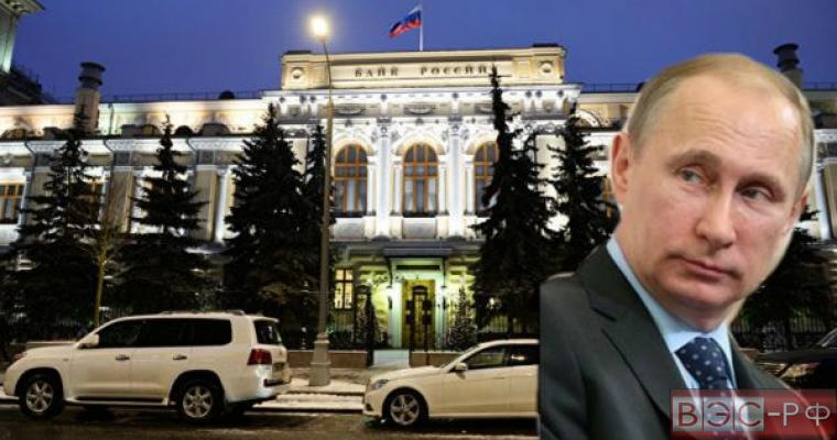Депутаты требуют от Путина навести порядок с курсом рубля