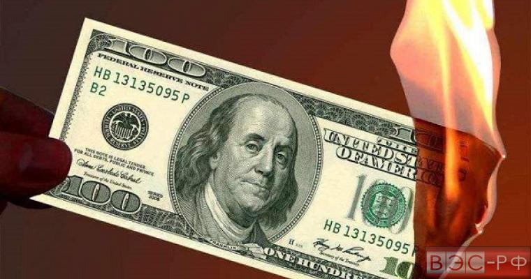 крах доллара неизбежен