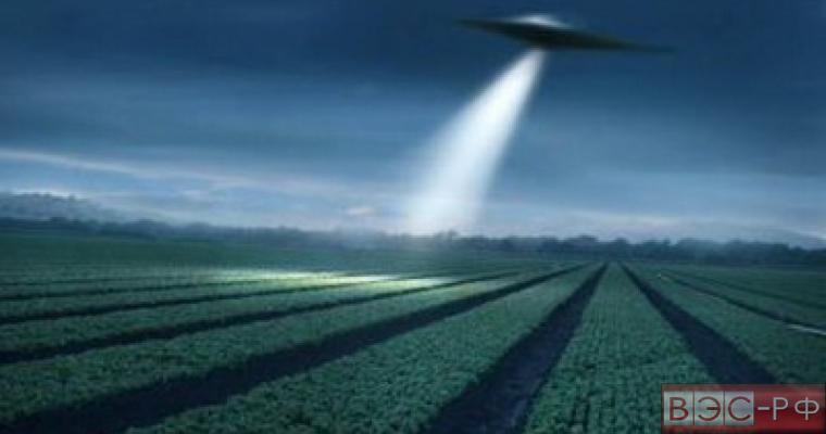 ЦРУ рассекретило данные о НЛО