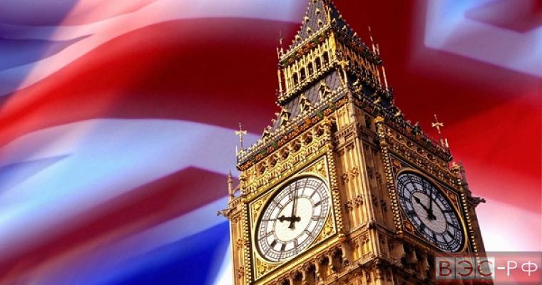 Великобритания желает выйти из ЕС