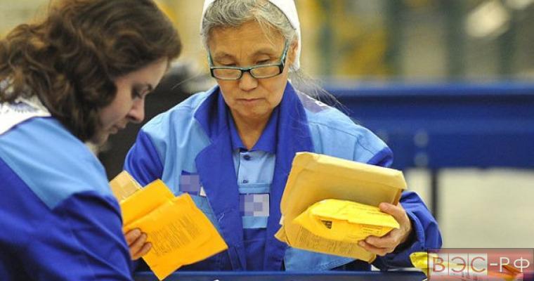 Пенсии работающим пенсионерам собираются отменить