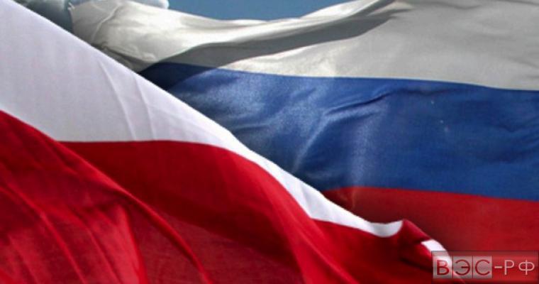 В Польше извинились за поведение ведущей в разговоре с Мединским