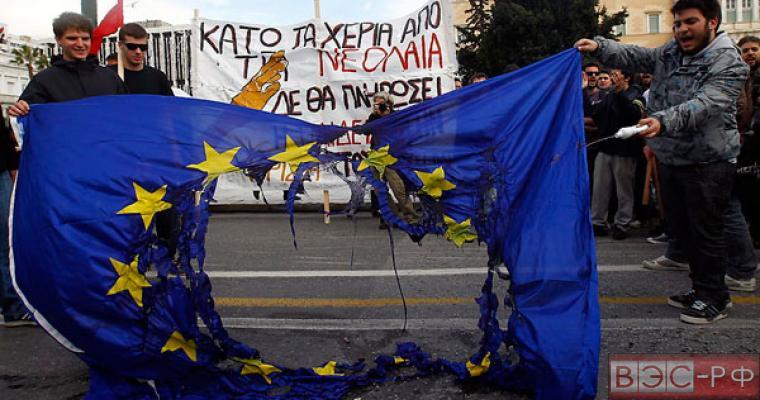 Евросоюз на грани
