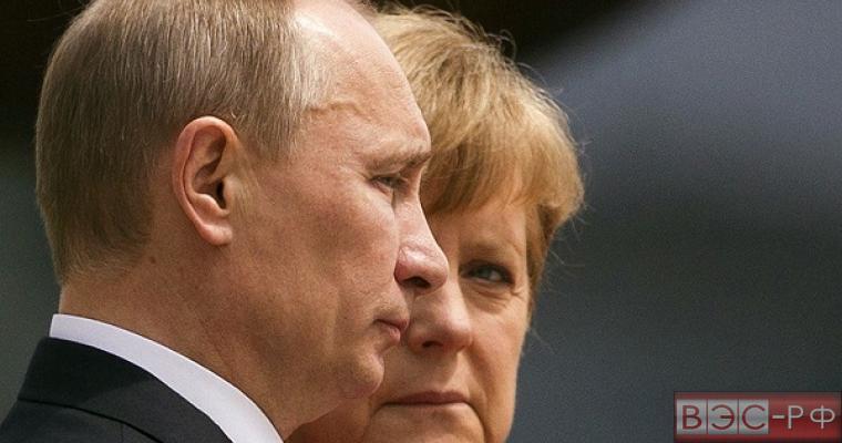 США не допустят союза России и Германии