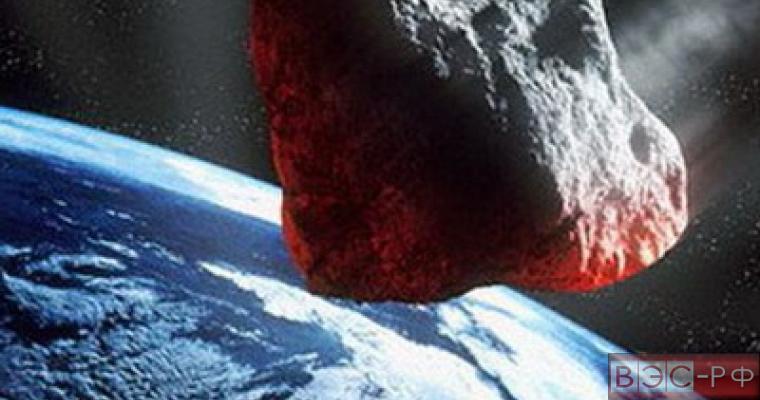 К Земле летит «двойник» челябинского астероида