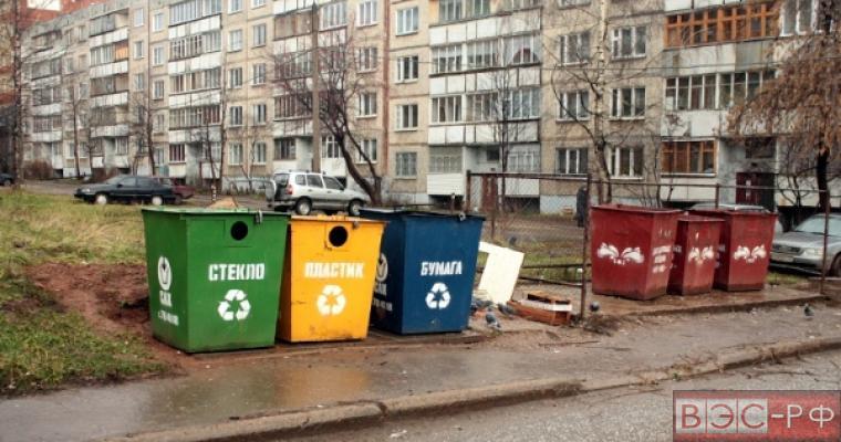 """Россиянам придется платить новый налог на """"мусор"""""""