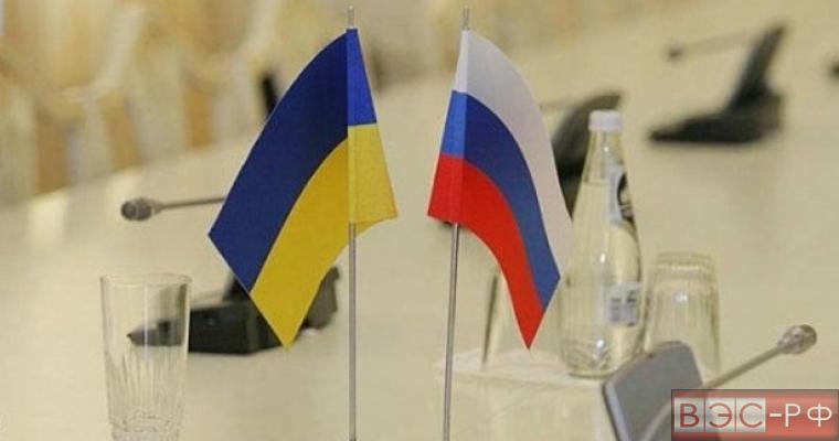 Киев заплатит миллиард за ссору с Москвой