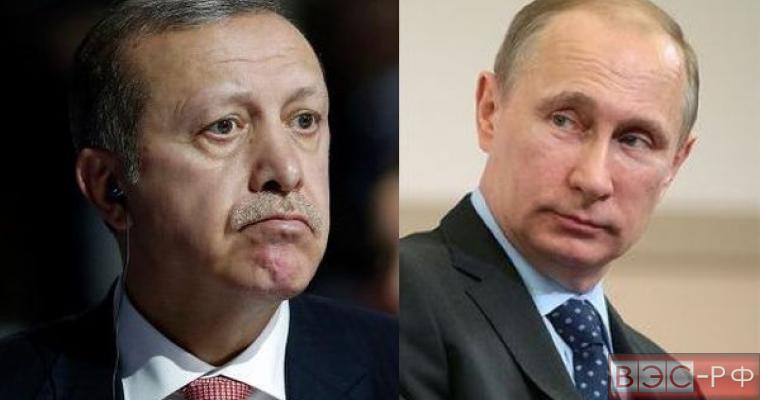Эрдогана  не может дозвониться до Путина