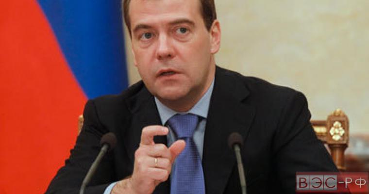 Дмитрий Медведев об экономии на чиновниках