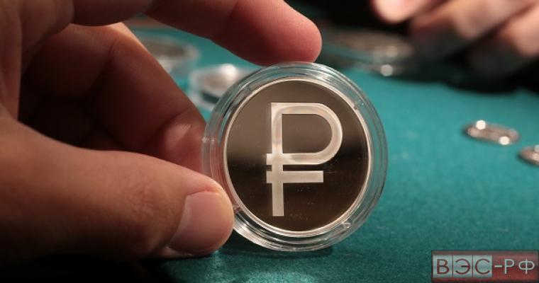 резкий скачок рубля к доллару
