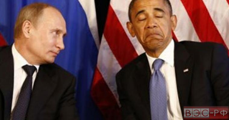 Путин победил, а Обама опозорился