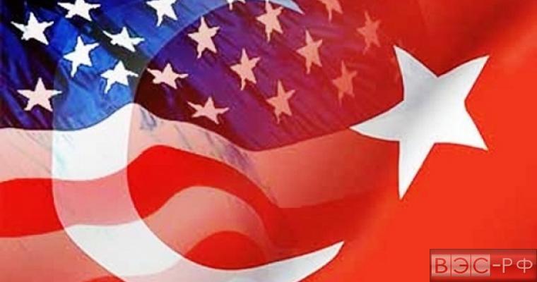 В Анкаре вызван в МИД посол США