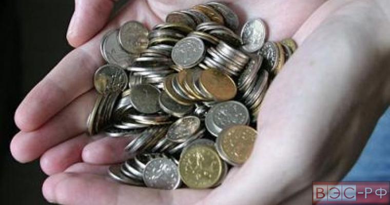Белгородцы получили зарплату монетами
