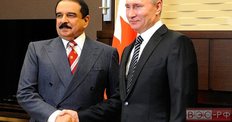 Король Бахрейна и Путин