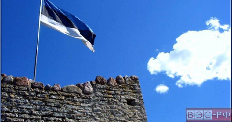 Эстония решила отказаться от претензий к России