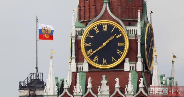 Минфин ответил Соросу по поводу банкротства России