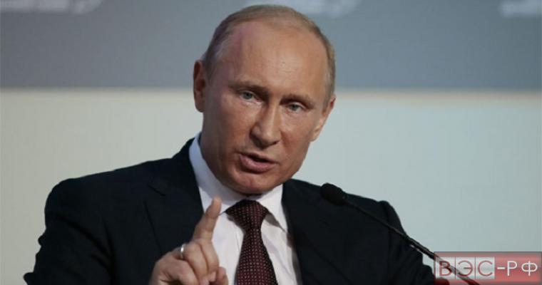 Мюнхенская речь Путина оказалась пророческой