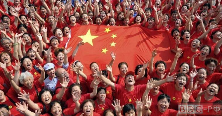 Китай не виновен в суперкризисе