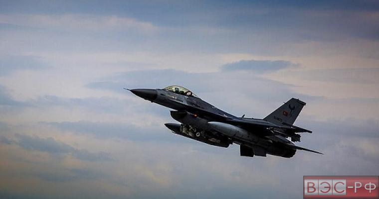 ВВС Турции нарушили границу
