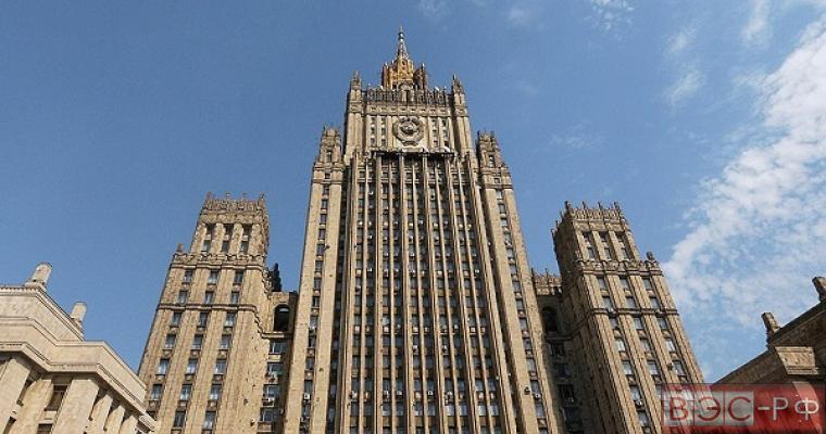 МИД РФ заявил о необходимости объединения усилий