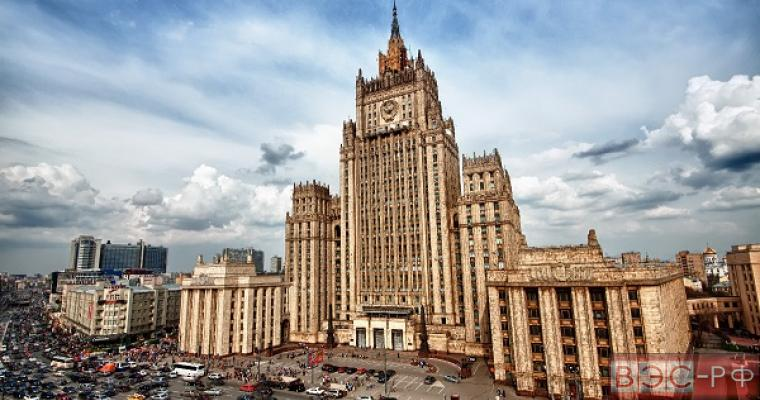 МИД РФ заявил о жертвах от авиаудара