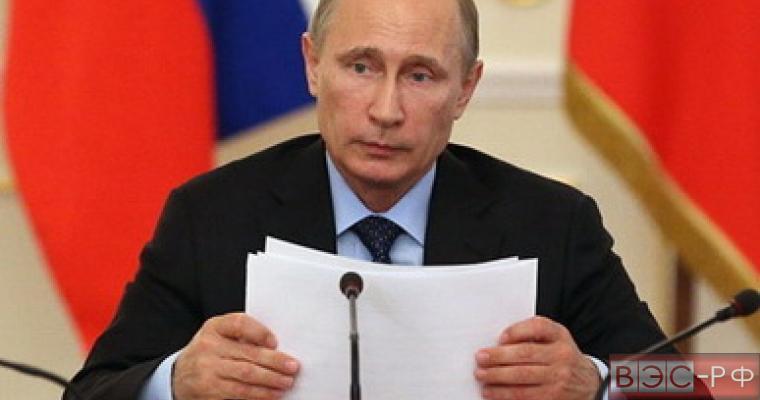 Путин сделал заявление по прекращению боевых действий в Сирии